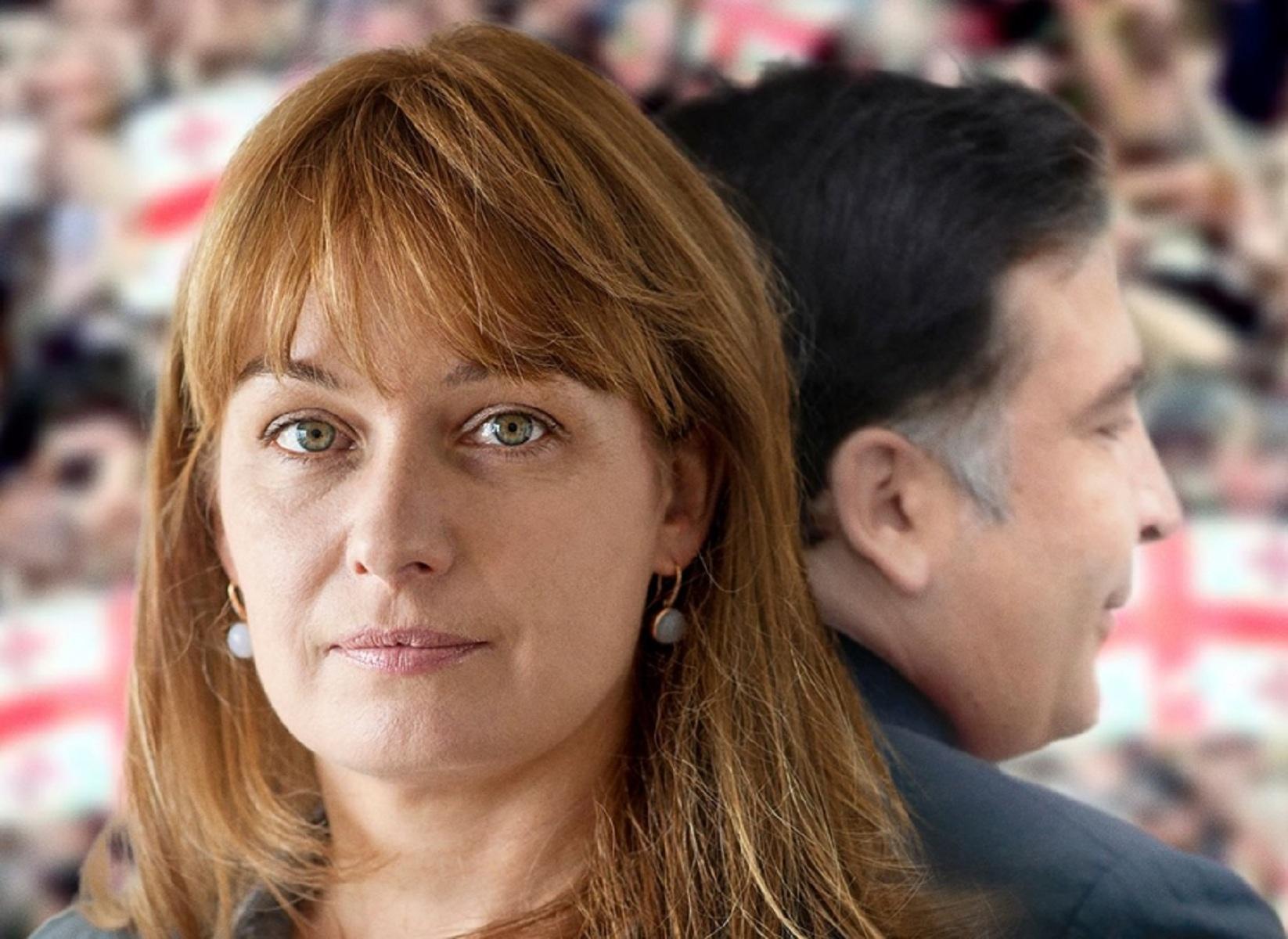 Жена и дети саакашвили сандра фото
